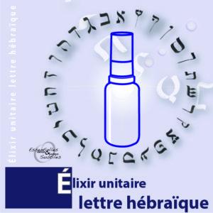 Élixirs lettres hébraïques